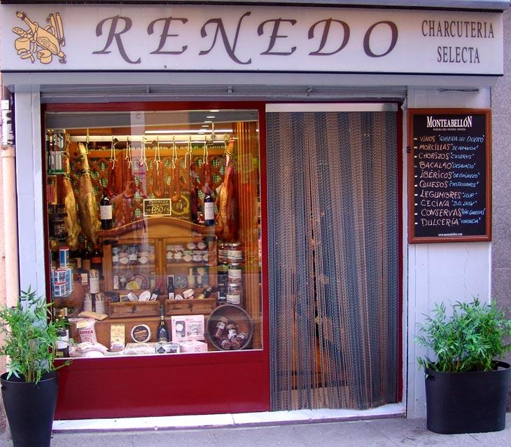 Nuestra tienda en Aranda de Duero